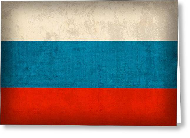 Russia Greeting Cards - Russia Flag Vintage Distressed Finish Greeting Card by Design Turnpike