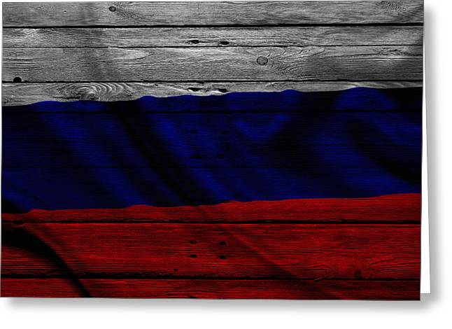 Russia Greeting Cards - Russia Greeting Card by Joe Hamilton