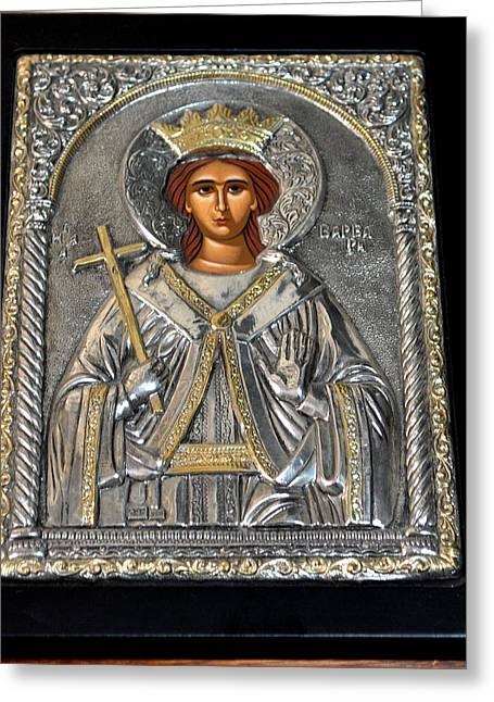 Byzantine-russian Greeting Cards - Russian Byzantin Icon Greeting Card by Jay Milo