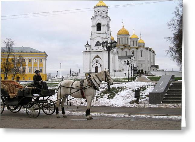 Michael Fitzpatrick Greeting Cards - Russian Carriage Greeting Card by Michael Fitzpatrick