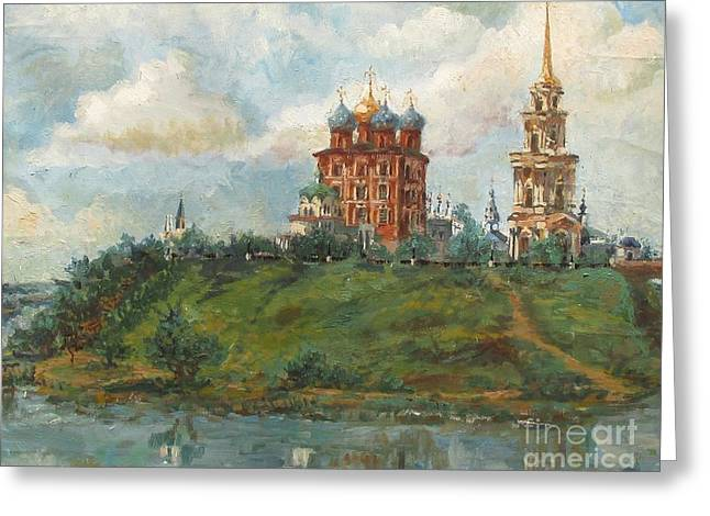 Russian Cathedral Greeting Card by Margaryta Yermolayeva