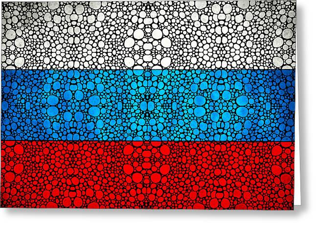 Russian Flag - Russia Stone Rock'd Art By Sharon Cummings Greeting Card by Sharon Cummings