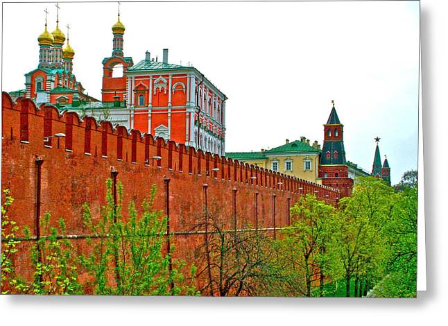 Russian Orthodox Church From Park Outside The Kremlin In Moscow-russia Greeting Card by Ruth Hager