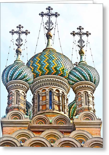 Architectur Greeting Cards - Russian Orthodox Church of Nativity Greeting Card by Fabrizio Palumbo