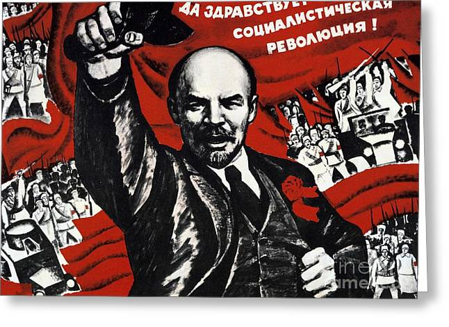 Twentieth Century Greeting Cards - Russian Revolution October 1917 Vladimir Ilyich Lenin Ulyanov  1870 1924 Russian revolutionary Greeting Card by Anonymous