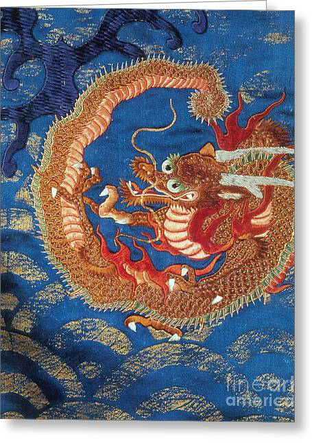 Marine Creatures Greeting Cards - Ryujin, Japanese Dragon God Of The Sea Greeting Card by Photo Researchers