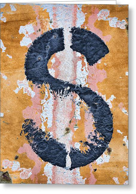 S From Boats Greeting Card by Carol Leigh
