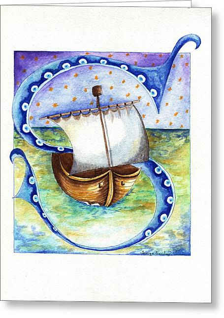 Illustrated Letter Greeting Cards - S is for Sailing Greeting Card by Tamyra Crossley