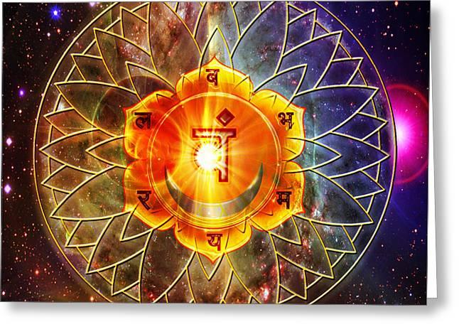 Sacral Chakra Greeting Cards - Sacral Chakra Swadhisthana  Greeting Card by Mynzah Osiris