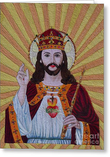 Totam Tapestries - Textiles Greeting Cards - Sacred Heart of Jesus hand embroidery Greeting Card by To-Tam Gerwe