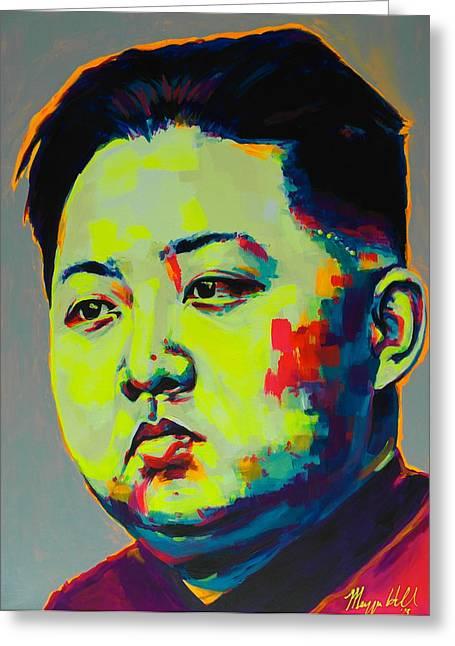 Kim Jong Un Greeting Cards - Sad Kim Greeting Card by Miss Anna Hall