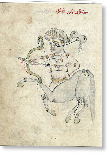 Sagittarius Constellation Greeting Card by Library Of Congress