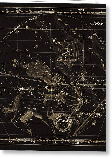 Punched Holes Greeting Cards - Sagittarius constellations, 1829 Greeting Card by Science Photo Library