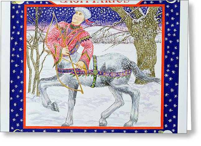 Archer Greeting Cards - Sagittarius Wc On Paper Greeting Card by Catherine Bradbury