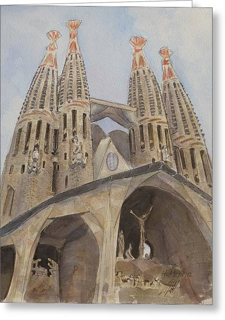 Gaudi Greeting Cards - Sagrada Familia Barcelona Greeting Card by Henrieta Maneva