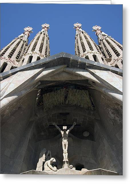 Royal Family Arts Greeting Cards - Sagrada Familia - Barcelona Greeting Card by Nicholas Martucci