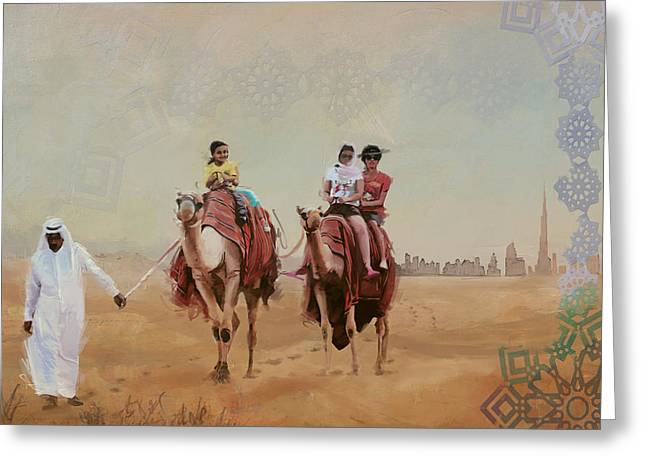 Dubai Greeting Cards - Saharan Culture  Greeting Card by Corporate Art Task Force