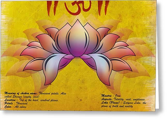 Sahasrara Greeting Cards - Sahasrara Chakra Greeting Card by Satyakam Sharma