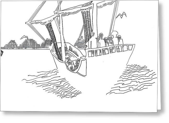 Slavery Greeting Cards - Sail Away Greeting Card by Seth Weaver