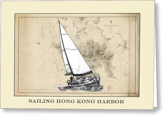 Yachting Mixed Media Greeting Cards - Sailing Hong Kong Harbor Greeting Card by Jack Pumphrey