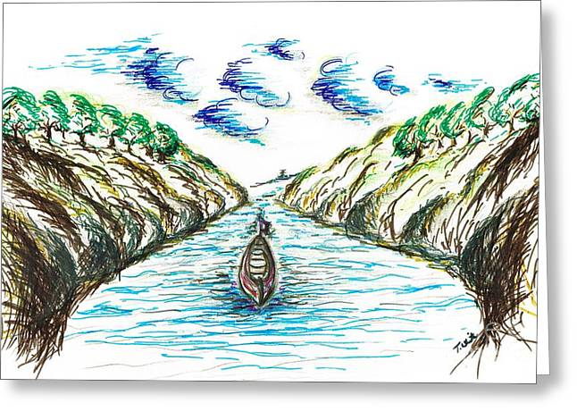 Daylight Drawings Greeting Cards - Sailing Through Greeting Card by Teresa White