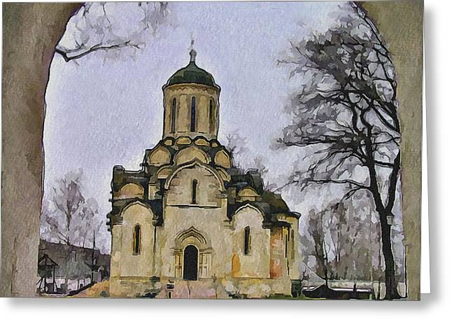 Old Town Digital Art Greeting Cards - Saint Andronic Monastery in Moscow 3 Greeting Card by Yury Malkov