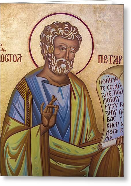 Byzantine Mixed Media Greeting Cards - Saint Apostle Peter Greeting Card by Aleksandar Tesanovic
