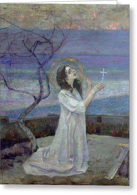 Saint Barbara Greeting Cards - Saint Barbara Greeting Card by Mikhail Vasilievich Nesterov