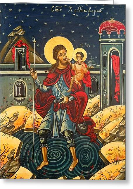 Saint Christopher Paintings Greeting Cards - Saint Christopher and the Christ Child Romanian Byzantine Icon handmade painting Greeting Card by Denise ClemencoIcons