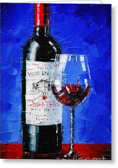 Still Life With Wine Bottle And Glass II Greeting Card by Mona Edulesco