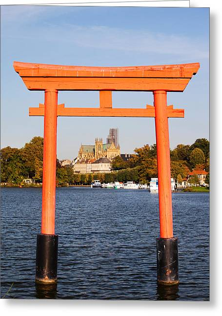 Torii Greeting Cards - Saint-etienne Cathedral Viewed Greeting Card by Panoramic Images