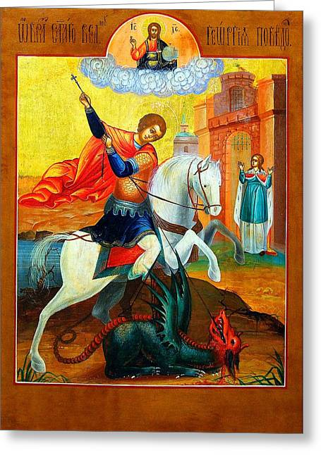Russian Icon Greeting Cards - Saint George Greeting Card by Munir Alawi