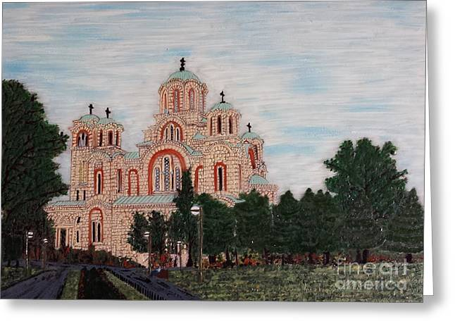Marko Greeting Cards - Saint Marko Church  Belgrade  Serbia Greeting Card by Jasna Gopic