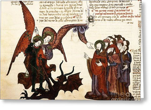Book Of Daniel Photographs Greeting Cards - Saint Michael And Satan, 1430 Artwork Greeting Card by Patrick Landmann