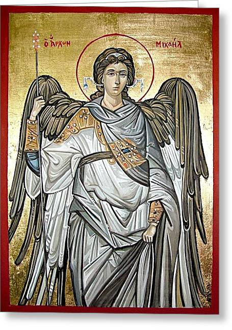 Icon Byzantine Greeting Cards - Saint Michael Greeting Card by Filip Mihail