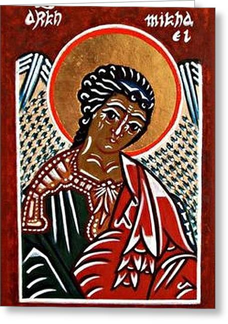 Saint Michael The Archangel Greeting Card by Marcelle Bartolo-Abela
