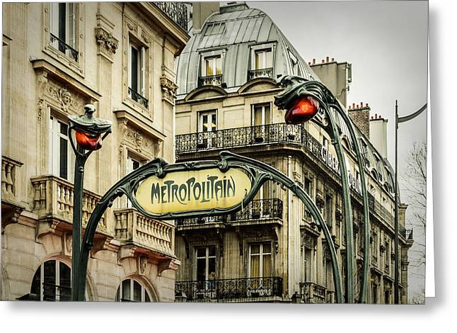 Iconic Lamp Design Greeting Cards - Saint-Michel Metro Station Greeting Card by Marco Oliveira