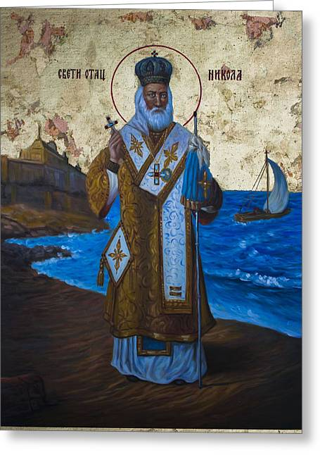 St Nicholas Icon Greeting Cards - Saint Nicholas Greeting Card by Aleksandar Tesanovic