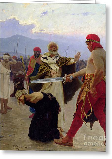 Prisoner Paintings Greeting Cards - Saint Nicholas of Myra saves three innocents from death Greeting Card by Ilya Efimovich Repin