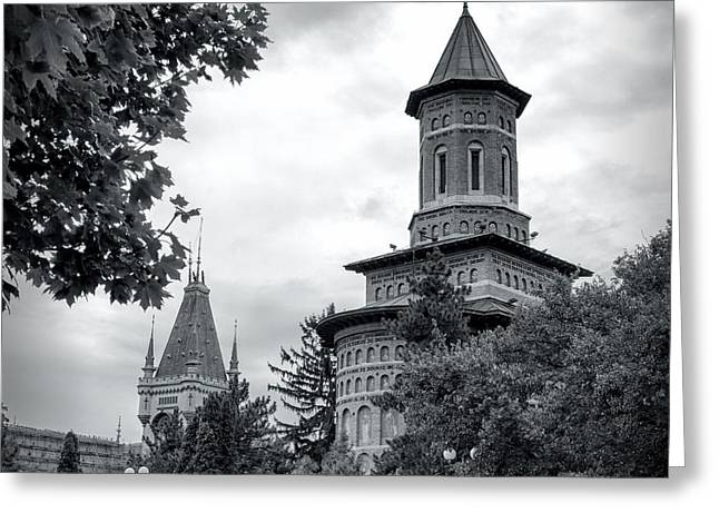 Overcast Day Greeting Cards - Saint Nicolae Church and Culture Palace Greeting Card by Gabriela Insuratelu