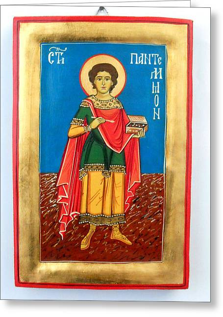 Saint Panteleimon Doctor Without Silver For Those Who Had No Money Greeting Card by Denise ClemencoIcons
