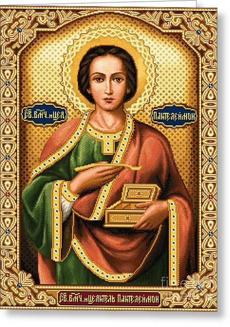 Orthodox Tapestries - Textiles Greeting Cards - Saint Panteleimon Greeting Card by Stoyanka Ivanova