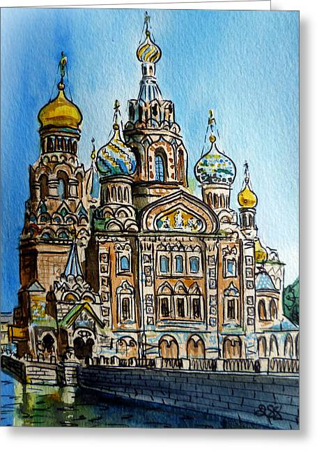 Cathedral Greeting Cards - Saint Petersburg Russia The Church of Our Savior on the Spilled Blood Greeting Card by Irina Sztukowski