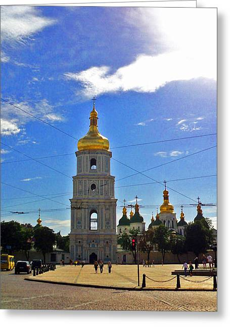 Kievan Rus Greeting Cards - Saint Sophia Domes Greeting Card by Iryna Burkova