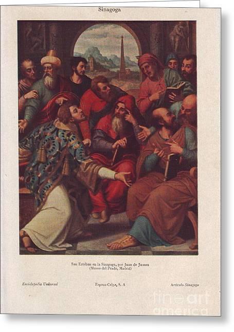 Juanes Greeting Cards - Saint Stephen In Sinagogue Greeting Card by Vladimir Berrio Lemm
