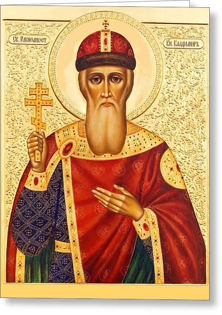 Russian Cross Greeting Cards - Saint Vladimir Greeting Card by Munir Alawi