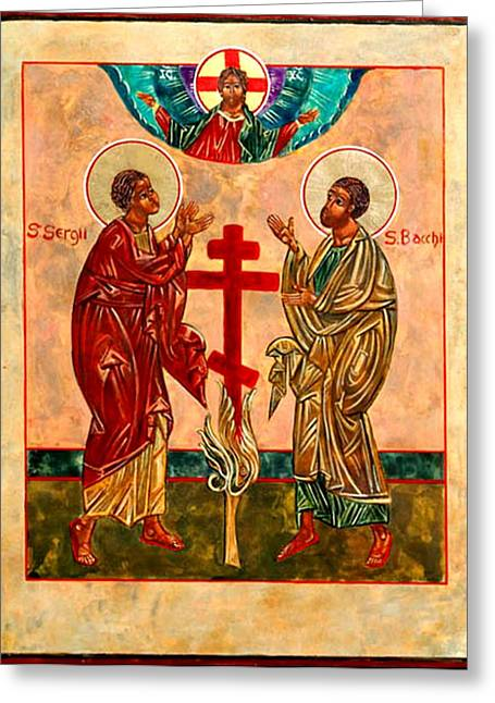 Sergius Greeting Cards - Saints Sergius and Bacchus Greeting Card by Fr Richard G Cannuli OSA