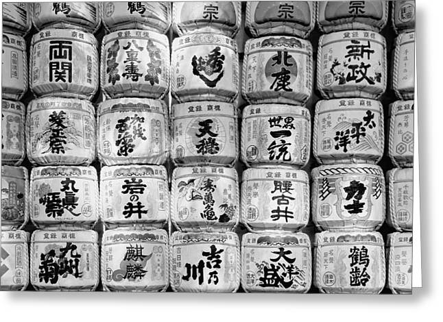 Matsu Greeting Cards - Sake Barrels in meiji jingu tokyo Greeting Card by Hakai Matsu