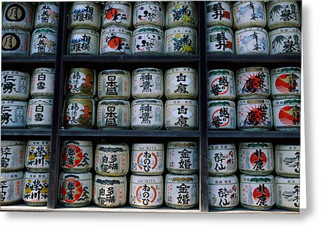 Shinto Greeting Cards - Sake, Tsurugaoka Hachiman Shrine Greeting Card by Panoramic Images