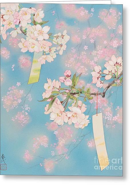 Wishes Greeting Cards - Sakura Greeting Card by Haruyo Morita
